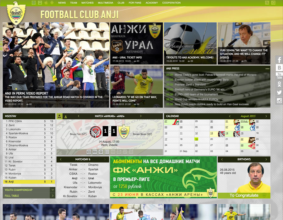 Official website of Anji FC - Web Site